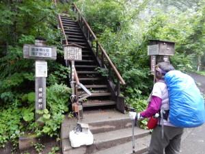 登山口です