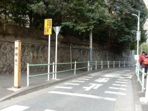 暗~い坂道