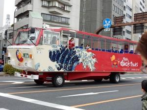水陸両用車。東京にはめづらしいものばかり