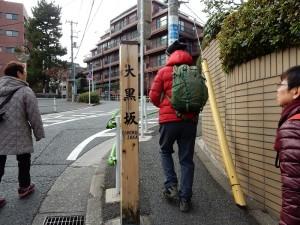 東京には坂が多い