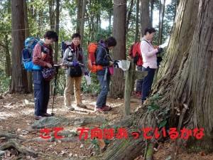 DSCN0900