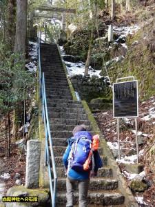 見上げるとかなり急な階段です。