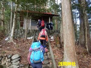 浅間神社も訪ねてます。