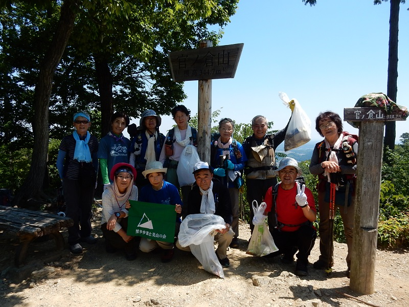 官の倉山で記念撮影