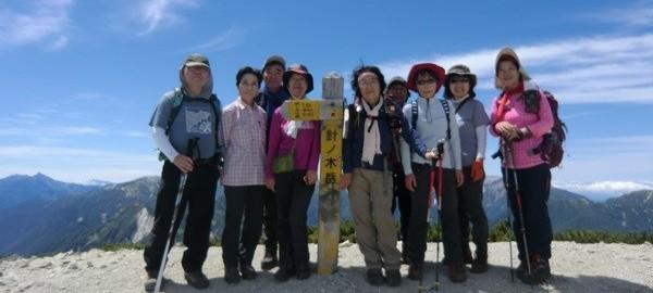 埜歩歩 富士見山の会へようこそ